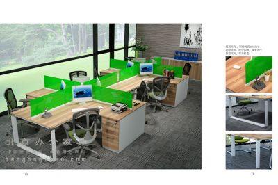 办公桌隔断-13
