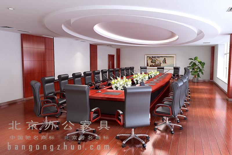 高档会议桌
