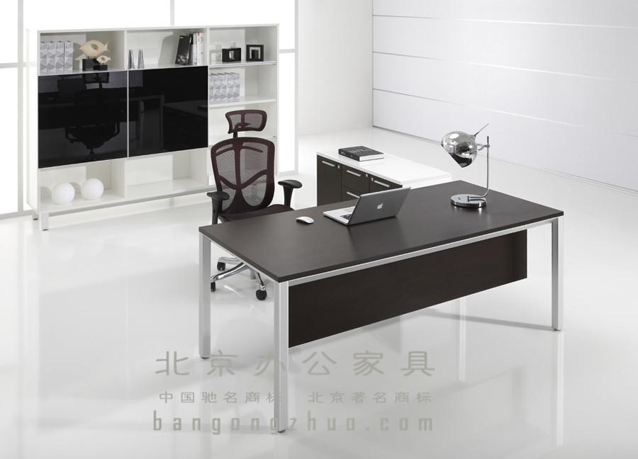 主管办公桌